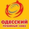 Zaproszenie do Odessy
