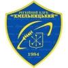 Zaproszenie do Chmielnickiego