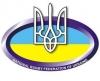 U11, U13: Zaproszenia na Ukrainę